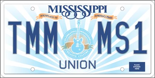 "Mississippi BB King ""Lucille"" License Plate"