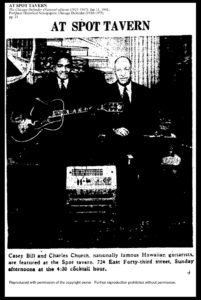 The only known photo of Casey Bill Weldon (on the right)