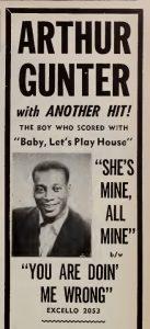 Excello - Arthur Gunter Ad 1955