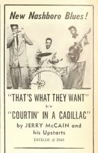 Excello - Jerry McCain Ad 1955